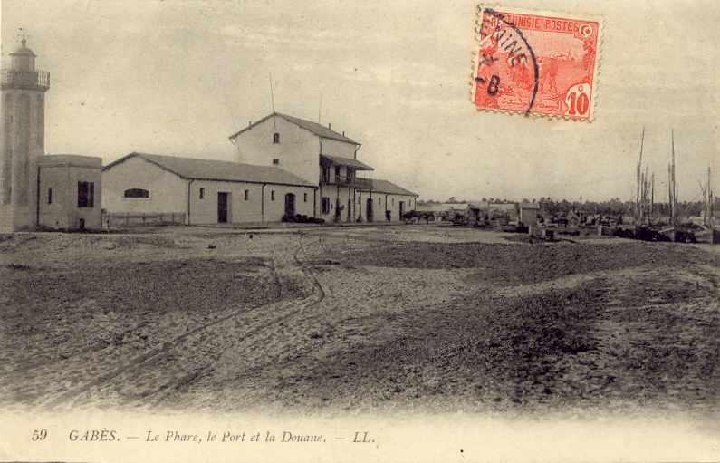 تونس في صورة من الماضي GABES