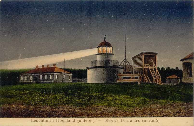 Lighthouses Of Russia Ingria - Discontinued lighthouse border