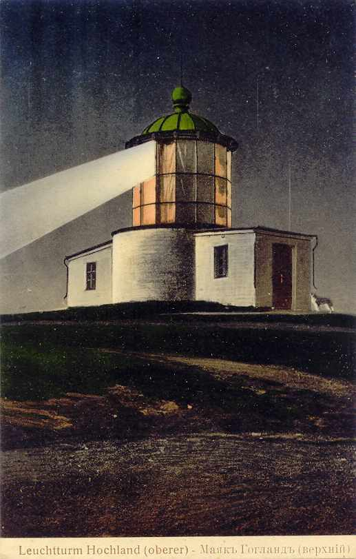 Lighthouses of Russia: Ingria